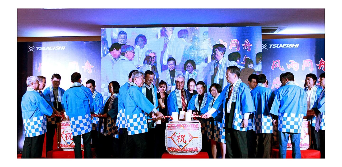 常石(舟山)鉄工有限公司設立10周年記念式典を開催