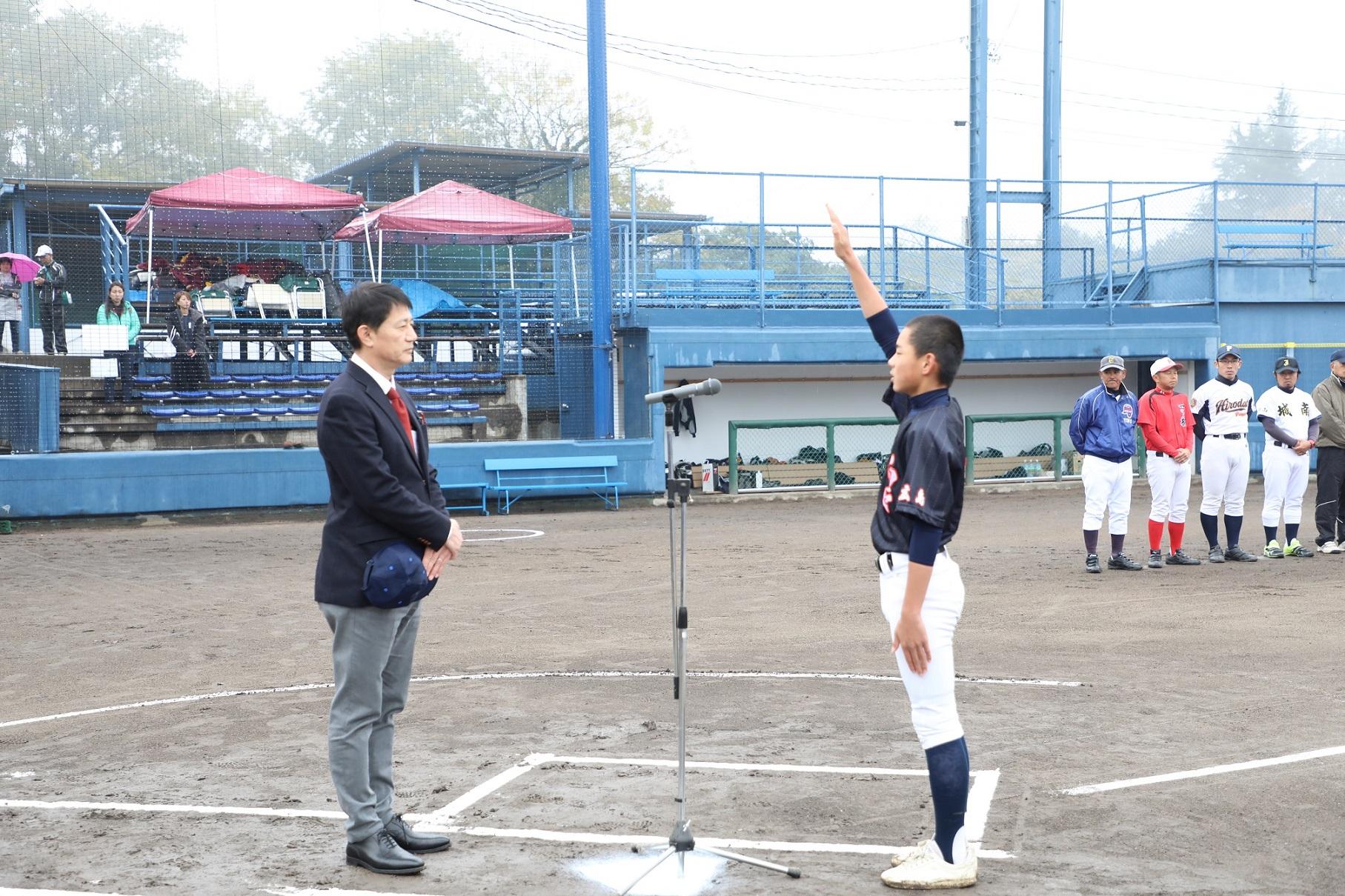 選手宣誓を行う向丘中学校の井川俊輝主将